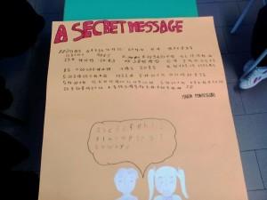 secret message (2)